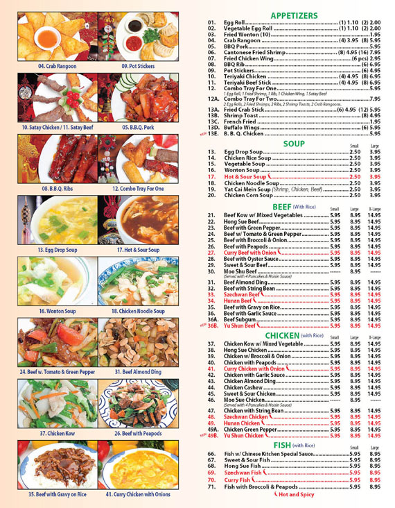 12601 s western blue island menu see thru chinese
